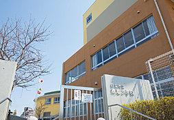 市立赤池小学校 約700m(徒歩9分)