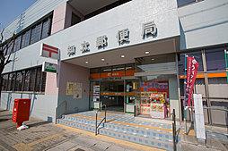 知立本町郵便局 徒歩3分(約220m)