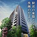 (仮称)八王子北野駅前プロジェクト