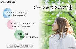 【ダイワハウス】ジーヴォスクエア佃 (建築条件付宅地分譲)