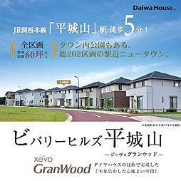 【ダイワハウス】ビバリーヒルズ・平城山 - ジーヴォグランウッ...