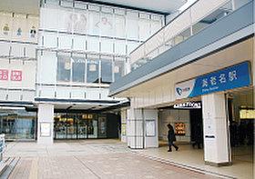小田急小田原線 海老名駅 (約1.4km/徒歩18分)