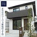 【ダイワハウス】まちなかジーヴォ新松戸7丁目 (分譲住宅)