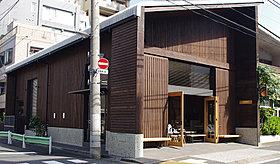 Allpress Espresso東京ロータリー&カフェ