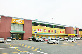 アピタ江南西店 (約300m:徒歩4分)