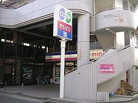 コープミニ西舞子店 (約180m2 徒歩3分)