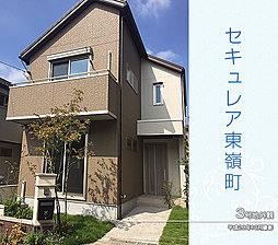 【ダイワハウス】セキュレア東嶺町 (分譲住宅)