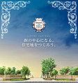 【ダイワハウス】セキュレアシティつくば研究学園 C82号地 (分譲住宅)