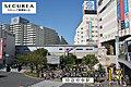 【ダイワハウス】セキュレア聖蹟桜ヶ丘 (建築条件付宅地分譲)