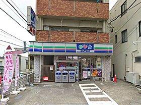 スリーエフ所沢下山口駅前店まで徒歩7分(543m)