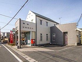 西武郵便局まで徒歩10分(755m)