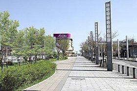イオン三田ウッディ―タウンまで徒歩12分!便利な駅近施設!