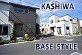 ポラスの分譲住宅 デコビアンカ柏【柏BASE STYLE】