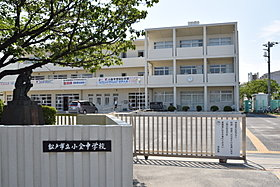 松戸市立小金中学校