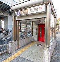 北花田保育園