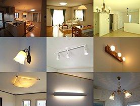 ◆ 照明施工例。持ち込みをされる方もいらっしゃいます。