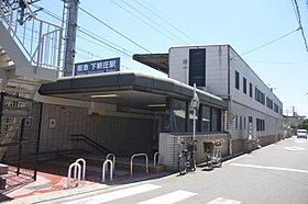 阪急千里線「下新庄」駅まで徒歩4分