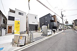 eMIRAIE 阪急曽根III