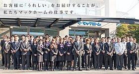 ■朝霞駅から徒歩5分!青い看板が目印■駐車場完備!