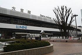 埼玉県の商業・経済を担う都市、大宮。