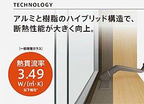 足がゆったり伸ばせるロング浴槽、浴室暖房換気乾燥機付き