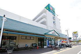 マルエツ浦安店…徒歩3分(180m)