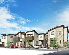 全邸2階建て、暮らすほどに美しさが満ちてくるモダンな街並み。
