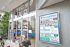 メディウェルタウン石神井公園…徒歩8分(630m)