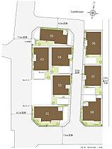 最大土地面積130m2!全8邸のゆとりの街並み。
