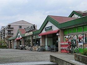 小田急OX 栗平店(約1140m/徒歩15分)