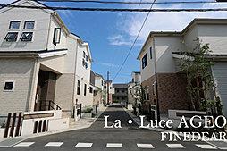 ポラスの分譲住宅 ラ・ルーチェ上尾ファインディア