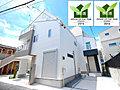 【今週土日オープンハウス】金額変更:ZEH相当の高性能【四つ木2丁目】高耐震デザイナーズ