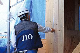 JIOによる建物検査など計4つの建物検査を受けています