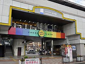 泉北高速鉄道「深井駅」まで約1200m(徒歩15分)
