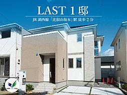 【駅徒歩2分】バードタウン比叡山坂本駅前II期