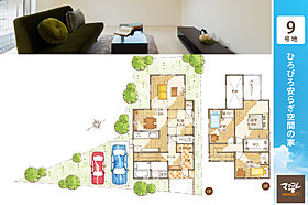 建売住宅【1号地】が完成しました!見学予約受付中です