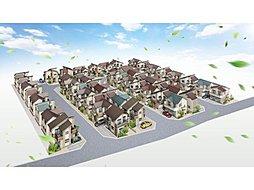 ドリームハウス三島 【長期優良住宅】全50区画で新規分譲開始