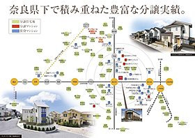 奈良を中心にたくさんの住まいを手掛けて参りました。