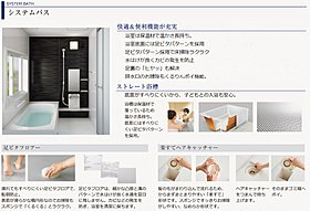 浴室は保温材で温かさ長持ち。
