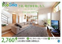 「エコスマ錦松台全5区画」新規分譲開始致しました。