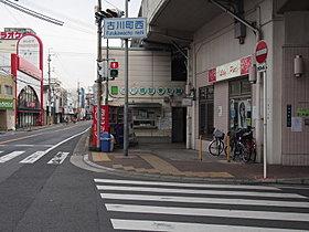 京阪本線「古川橋」駅徒歩15分。自転車置き場もあります