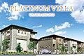 ポラスの分譲住宅 プラチナムヴィラ 浦和美園