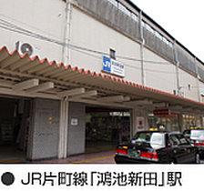 JR片町線「鴻池新田」駅 徒歩9分