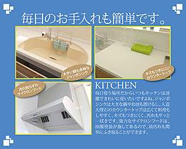 システムキッチン(2016.12.10撮影)