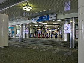 小田急電鉄江ノ島線「大和」駅まで徒歩13分
