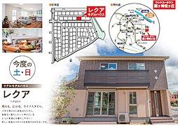 トヨタウッドユーホーム 龍ヶ崎松ヶ丘 ・建売デザイン住宅続々販...