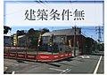 【建築条件なし】 タマタウン杉並浜田山