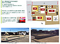 ナイス パワーホーム竹元町【冬暖かく、夏涼しい/ナイスの地震に強い家】