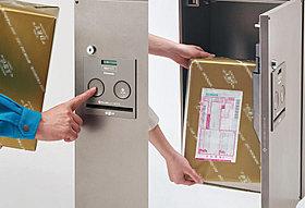 戸建用の宅配BOX。いたずら捺印防止機能付きです。