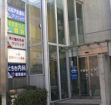 いざという時にも安心な様々な科の病院のあるビル。(422m)